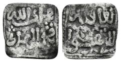 World Coins - ALMOHADS. AR, 1/4 Dirham. Anonymous, 11th century. Vives 2209.