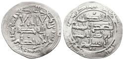 World Coins - ABD AL-RAHMAN II. AR, Dirham. AH 227, Al-Andalus mint. THE INDEPENDENT SPANISH UMAYYAD EMIRATE.