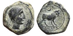 Ancient Coins - CASTULO. AE, Semis. 180 BC. Linares mint. (Jaén-Spain). BULL to the right above CRESCENT. SCARCE.