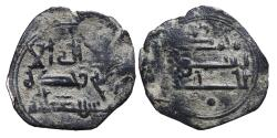 World Coins - MUHAMMAD I. AE, Fals. AH 283-273. UMAYYAD INDEPENDENT EMIRATE (SPAIN).
