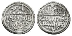 World Coins - ALI IBN YUSUF with heir sïr. Ar, Quirat. AH 522-533. ALMORAVIDS (Spain).