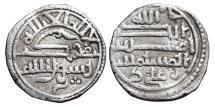 World Coins - ALI IBN YUSUF. AR, Quirat. AH 500-522. ALMORAVIDS in Spain. Scarce.