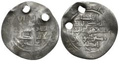 World Coins - ABD AL-RAHMAN III. AR, Dirham. 320 AH. Al-Andalus. Caliphate of Córdoba. VERY RARE.