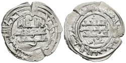 World Coins - HISHAM II. AR, Dirham. 385 AH. Al-andalus mint. Citing´Amir in IIA. CALIPHATE OF CÓRDOBA (Spain).