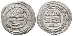 World Coins - HISHAM II. AR, Dirham. 386 AH. Al-andalus mint. Citing Mufariy in IA &´Amir in IIA. CALIPHATE OF CÓRDOBA (Spain).