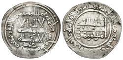 World Coins - ABD AL-RAHMAN III. AR, Dirham. 343 AH. Madinat Al-Zahra mint. Citing Muhammad in the IA. CALIPHATE OF CÓRDOBA.
