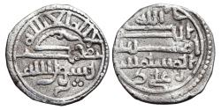 World Coins - ALI IBN YUSUF. AR, Quirat. AH 500-522. ALMORAVIDS in Spain. Scarce.