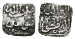 World Coins - ALMOHADS. AR, 1/4 Dirham. Anonymous, 11th century. RARE.