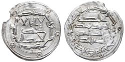 World Coins - ABD AL-RAHMAN I. AG, Dirham. AH 166, Al-Andalus mint. THE INDEPENDENT SPANISH UMAYYAD EMIRATE.