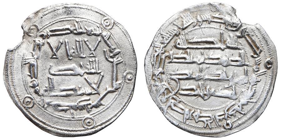 ABD AL RAHMAN I AG Dirham AH 166 Al Andalus Mint THE