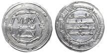ABD AL-RAHMAN I. AR, Dirham. AH 160, Al-Andalus mint. INDEPENDENT EMIRATE.