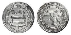 World Coins - AL-WALID II Ibn Yazid. AG, Dirham. AH 126. Wasit mint. UMAYYAD.