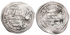 World Coins - ALI Ibn Hammud. HAMMUDIDS. Ar, Dirham. AH 407. Madinat Sabta (Ceuta). Citing Waliy Al-´ahd / ´Ali in IIA.