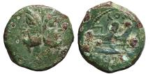 Ancient Coins - C. VIBIUS C.F. PANSA. Æ, Semiuncial. 90 BC. Rome mint. Three prows of galleys right. ROMAN REPUBLIC.