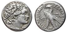 PTOLEMY X Alexander. AG, Tetradrachm. 106-88 BC.  Alexandria mint. (Year 23).