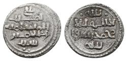 World Coins - ALI IBN YUSUF with heir SIR. AR, Quirat. AH 522-533. ALMORAVIDS (Spain).