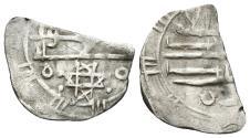 World Coins - IDRISIDS. Barbaric Imitation of a 1/2 Dirham of YAHYA I Ibn Muhammad. Rare pentagram decoration.
