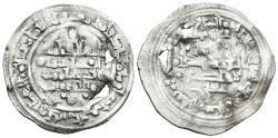 World Coins - AL-QASIM Ibn Hammud. HAMMUDIDS. Ar, Dirham. AH 409, 2nd reign. Madinat Sabta (Ceuta).