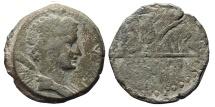 JUBA II. AE25. Mauritania. 25BC - 24AD. Caesarea. Isis Crown. VERY SCARCE.