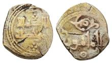 World Coins - TAIFA OF TOLEDO. DUN-NUNIDS. Au, fractional Dinar. Yahya Al-Ma´mun. 435-467 H. Kingdom of Taifas.