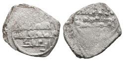 World Coins - AL-QADI MUHAMMAD IBN ABBAD (Abbadids). Ar, Frac. Dirham. AH 414-433. Taifa of Sevilla. VERY RARE.