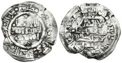 World Coins - HISHAM II citing Sa'id Ibn Yusuf IA. AR, Dirham. AH 403, 2nd reign. Al-andalus mint. CALIPHATE OF CÓRDOBA (Spain).