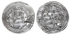 World Coins - SULAYMAN. AG, Dirham. AH 97, Al-rayy mint. UMAYYAD. Scarce.