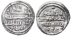 World Coins - ALI IBN YUSUF. AR, Quirat. AH 500-522. ALMORAVIDS (Spain). Scarce variant.