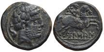 Ancient Coins - BOLSKAN-OSCA. Æ, As. 150-100 BC. Huesca mint. (Aragón-Spain). Horseman holding spear.