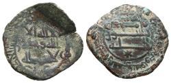 World Coins - MUHAMMAD I. Ae, Fals. AH 286. Al-Andalus mint. THE INDEPENDENT SPANISH UMAYYAD EMIRATE.