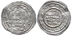 World Coins - HISHAM II. AR, Dirham. 394 AH, First reign. Al-andalus mint. CALIPHATE OF CÓRDOBA (Spain).