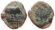 Ancient Coins - GALLIA, Treveri. Ae, type Julius Caesar Denarius, under Governor C. Carrina; 30 a. C. and later.VERY RARE.