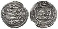 World Coins - HISHAM II citing Sa'id Ibn Yusuf IA. Ar, Dirham. AH 403, 2nd reign. Al-Andalus mint. CALIPHATE OF CÓRDOBA (Spain).