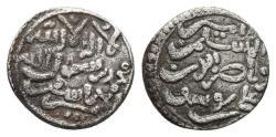 World Coins - ALI IBN YUSUF with heir TASHFIN. AR, Quirat. AH 533-537. ALMORAVIDS (Spain).