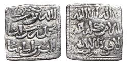World Coins - ALMOHADS. AR, Dirham. Murcia mint (Spain). Anonymous, 11th century. In the name of AL-MAHDI IMAM.