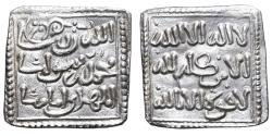 World Coins - ALMOHADS. AR, Dirham. Anonymous, 11th century. In the name of AL-MAHDI IMAM.