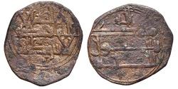 World Coins - MUHAMMAD I. AE, Fals. AH 283-273. UMAYYAD INDEPENDENT EMIRATE (SPAIN).