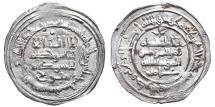 World Coins - HISHAM II. AR, Dirham. 387 AH. Al-andalus mint. CALIPHATE OF CÓRDOBA (Spain).