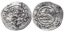 World Coins - HISHAM II. AR, Dirham. 383 AH. Madinat Fas (Fez). Caliphate of Córdoba. VERY RARE.