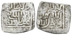 World Coins - NASRID OF GRANADA. AR, 1/2 Dirham. Anonymous, Gharnata mint. SPAIN.
