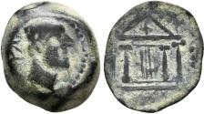 Ancient Coins - MALACA. Ae Quadrans. 200-20 BC. Málaga (Spain). Vulcan head - Tetrastyl Temple.