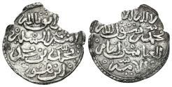 World Coins - MUHAMMAD AL-MUTAWAKKIL (Banu Hud, Kings of Murcia). Dirham. 625-635H. Without a mint. Vives 2140; Lorente (Murcia)-113. Rare.