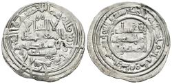 World Coins - SULAYMAN. AG, Dirham. 400 AH. Al-Andalus mint. Citing Ibn Maslamah in the IA. CALIPHATE OF CÓRDOBA.