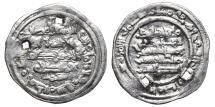 World Coins - YAHYA Ibn ´Alí. Ar, Dirham. Madinat Sabta mint (Ceuta) AH 418. HAMMUDIDS.