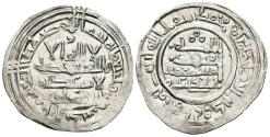 World Coins - MUHAMMAD II. AG, Dirham. 400 AH. Al-Andalus mint. Citing Ibn Maslamah in the IA. CALIPHATE OF CÓRDOBA.