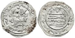 World Coins - MUHAMMAD II. AR, Dirham. 399 AH. Al-Andalus mint. Citing Yahwar in IA. CALIPHATE OF CÓRDOBA (Spain). Scarce.