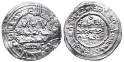 World Coins - HISHAM II. AR, Dirham. 402 AH Second reign. Al-andalus. Rare variant without 4 in year 400. CALIPHATE OF CÓRDOBA (Spain).
