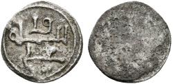 World Coins - ALÍ IBN YUSUF without mention of heir. Ar, 1/2 Quirat. AH 500-522. Variant with two points. ALMORAVIDS (Spain).