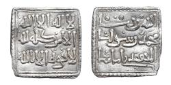 World Coins - ALMOHADS. AR, Dirham. Anonymous in the name of Al-Mahdï Imam. VARIANT KUFIC LEGEND. Scarce.