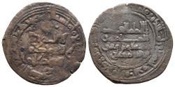 World Coins - AL-QASIM Ibn Hammud. HAMMUDIDS. Bi, Dirham. AH 410, 2nd reign. Madinat Sabta (Ceuta). Citing Waliy Al-´ahd Yahya in IIA.